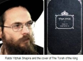 rabbi-yitzhak-shapira